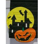 Haunted House w/Jack-O-Lantern Decorative House Banner