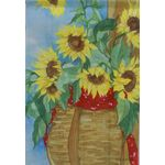 Sunflower Decorative House Banner