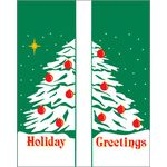 30 x 60 in. Holiday Banner Double Holiday Trees-Double Sided Design