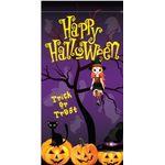 30 x 84 in. Happy Halloween Banner