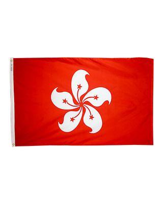 3ft. x 5ft. Xian Gang Hong Kong Flag with Brass Grommets