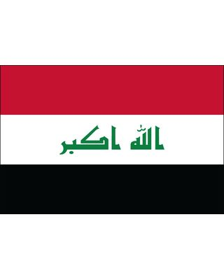 3ft. x 5ft. Iraq Flag for Parades & Display