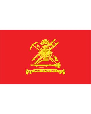 3 x 5 ft. Firemen Flag Outdoor Use