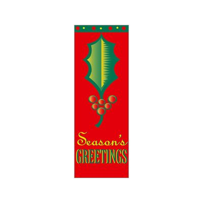 30 x 60 in. Holiday Banner Season's Greetings Holly Leaf