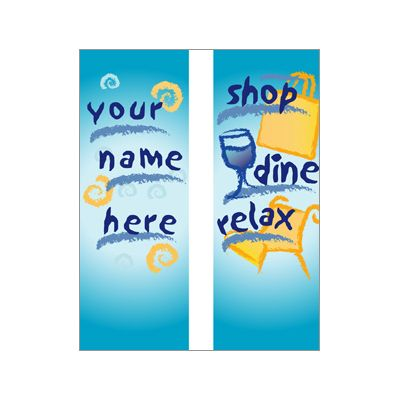 30 x 60 in. Seasonal Banner Shop Dine Relax-Double Sided Design