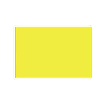 2ft. x 3ft. Yellow Caution Flags